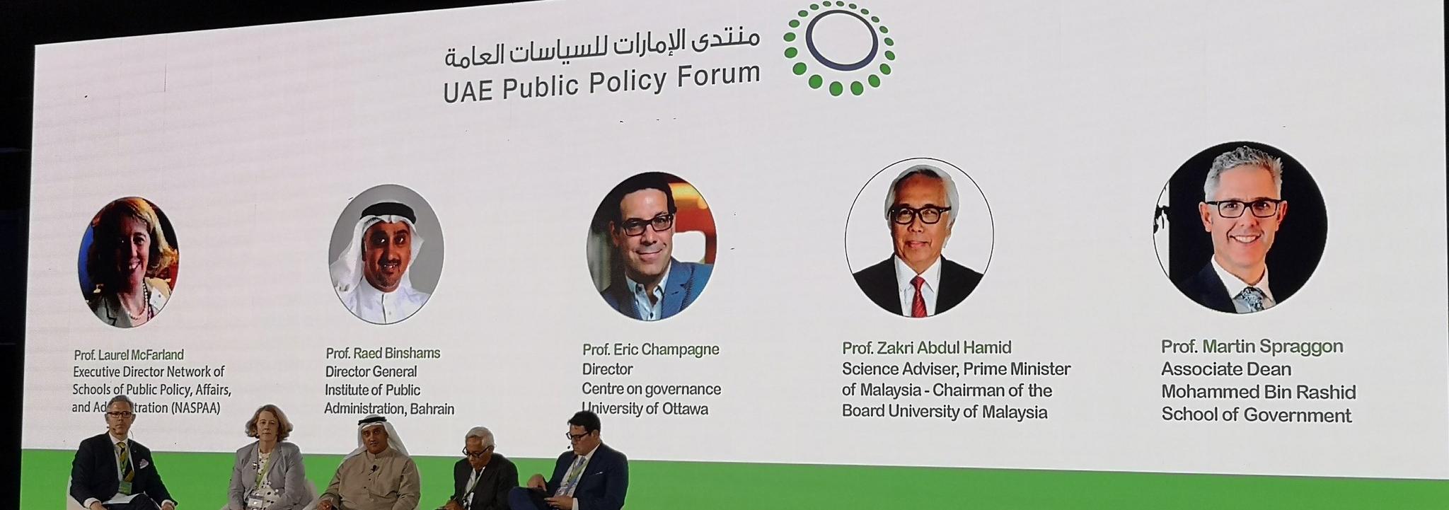 Panelistes pour le UAE Public Policy Forum