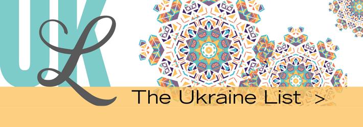 Image stylisée de la liste ukrainienne