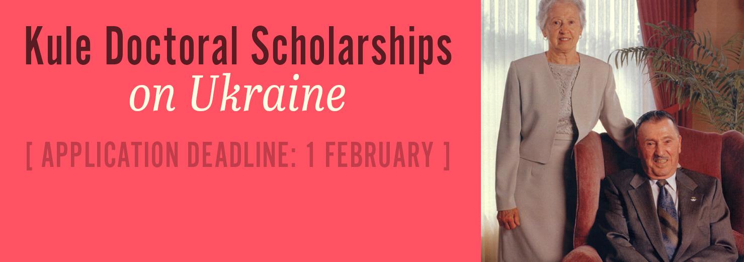 Bourses doctorale Kule sur l'Ukraine contemporaine